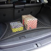 Valuetom Flexible Nylon Rear Cargo Organizer Car Trunk Storage Net with 4 Hooks 70x70cm